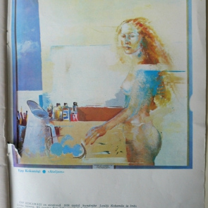 Noorus / September 1981